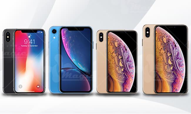 Iphone X, XS, XR
